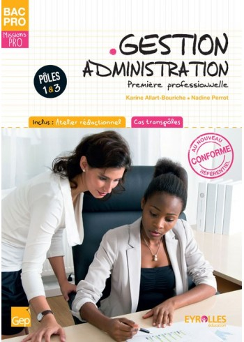 Gestion administration - Première - Pôles 1 & 3