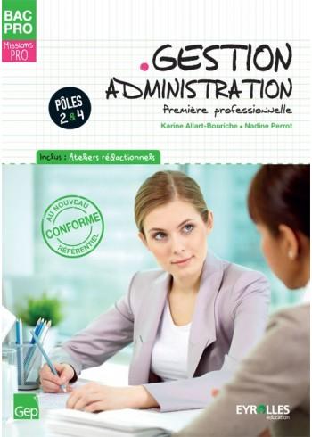 Gestion administration - Première - Pôles 2 & 4