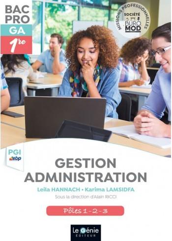Gestion Administration EBP - Première